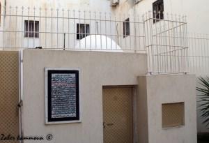 Ibn Tin Sfax