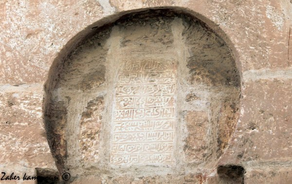 احدى نقائش ضومعة جامع سيدي عمر كمون