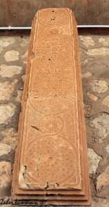 musée Kasba Sfax متحف القصبة صفاقس