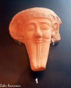Masque musée utique قناع متحف اوتيك
