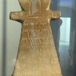 Punique musée Bardo بوني متحف باردو