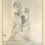 Borj Khadija برج خديجة