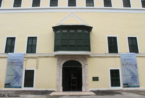 Kasr Essaid القصر السعيد