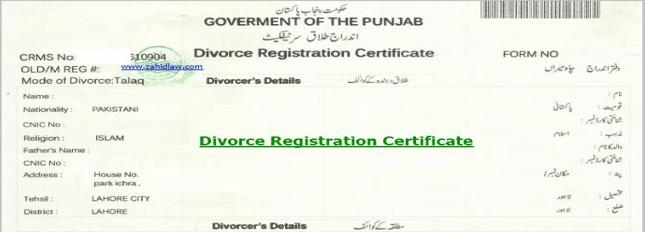 Nadra Divorce Certificate