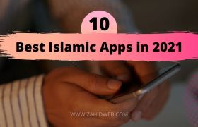 Best Islamic Apps for Muslims in 2021 (Top 10 Useful APK)