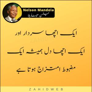 Acha Sardar aur Acha Dil Quotes