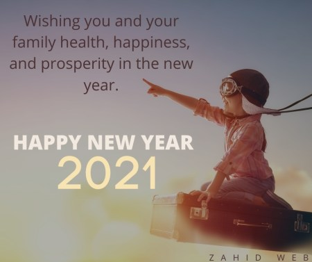 Flying Dream Happy New Year Quotations