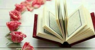 اسلاميات - في اللحظات السعیدة لنثني علی الله