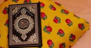 بطاقات الصباح - صباح سعيد نبدؤه بتلاوة القرآن