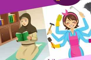 رمضان - احذري أن تضيعي رمضان