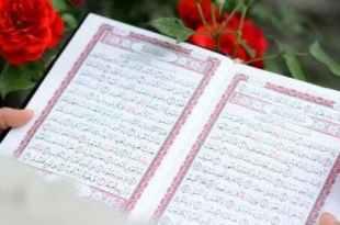 رمضان - ختم القرآن