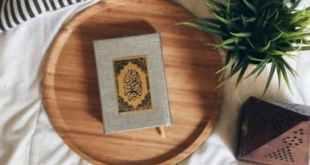 بطاقات الصباح - قراءة سورة الكهف يوم الجمعة