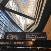 noble-prize-dialogue-tokyo-2017-zainurihanif_