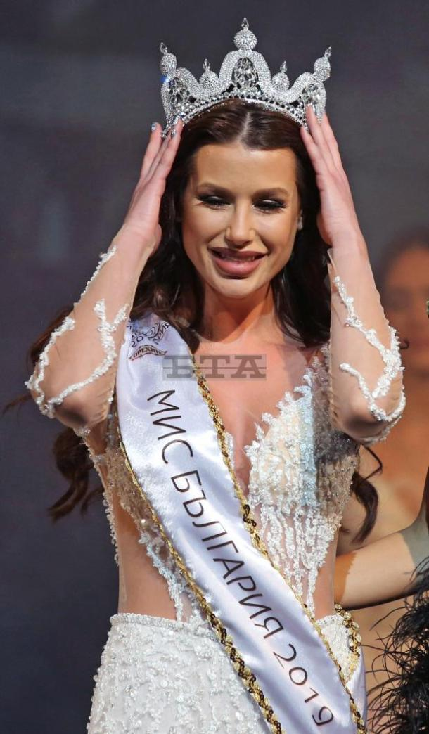 новата Мис българия
