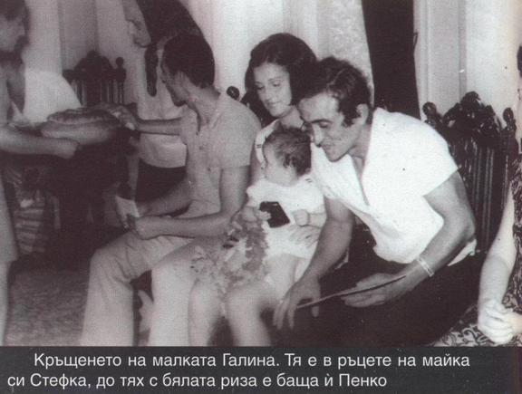 Глория бебе