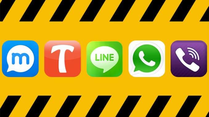 برامج المحادثة عبر الانترنت