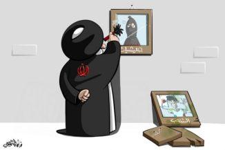 كاريكاتير النظام المستبد، إهمال الشعب والعناية بالميليشيات