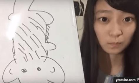 阪口珠美つくし野中学校-彼氏-歯 日村 絵