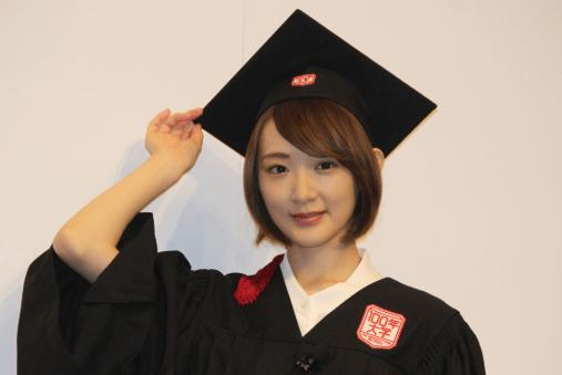 生駒里奈センター 最近 私服 卒業 高校