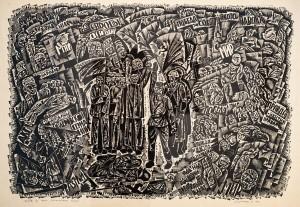Мартинець О. 'Перемога', 1970, лінорит