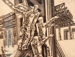 Мартинець О. 'Висотники', 1978, офорт