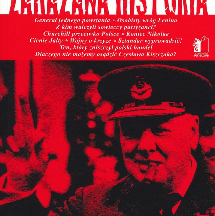 Leszek Pietrzak - ZAKAZANA HISTORIA 11