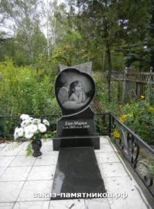 ограда Минск