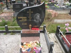 памятники в Минске фото