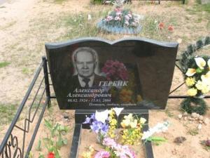 купить памятник в Минске недорого