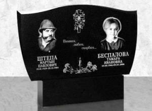 где заказать памятник в Минске