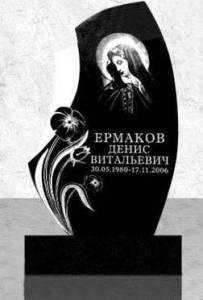 гранитные памятники в Минске цены