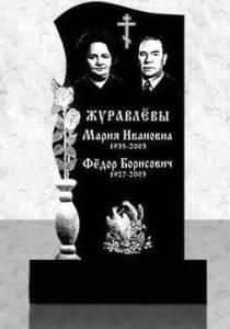 памятники недорого в Минске цены
