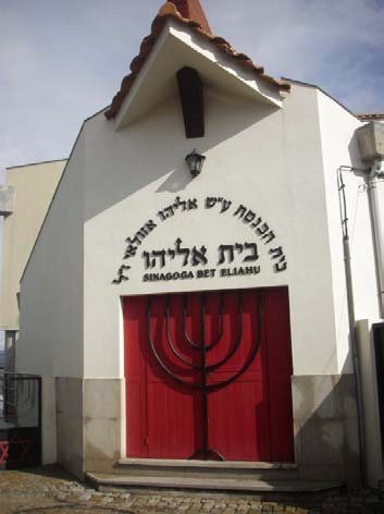 Belmonte synagogue