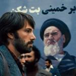 cropped-Header-Iran.jpg