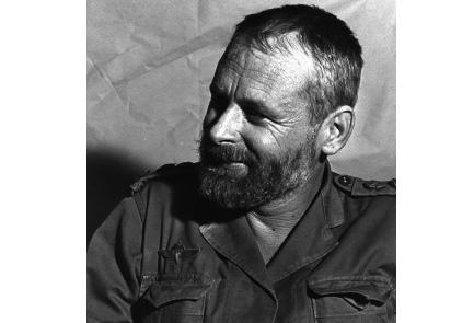 Général Aaron Davidi (1927-2012)