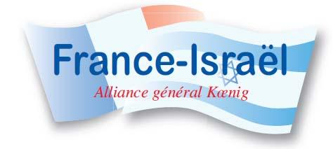 France-Israël logo