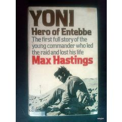 Yoni, Hero of Entebbe