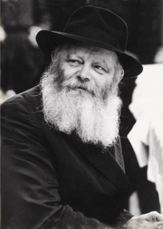 Rabbi Yossef Itshak Schneersohn