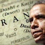 cropped-Header-Iran-Obama.jpg