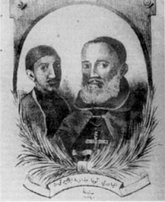 Tommaso et Amarah