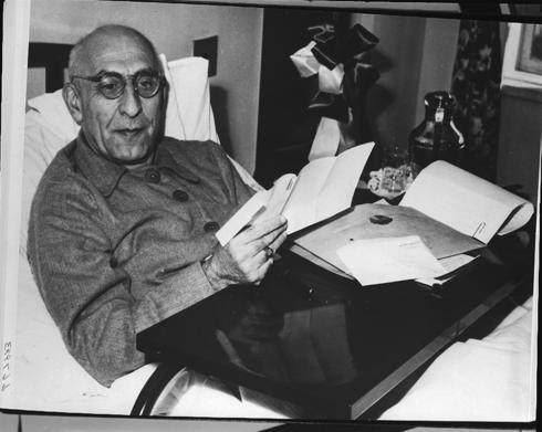 Mohamed Mossadegh