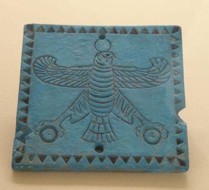 Achaemenid plaque from Persepolis