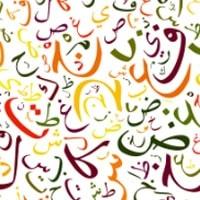 زخرفه اسماء عربيه