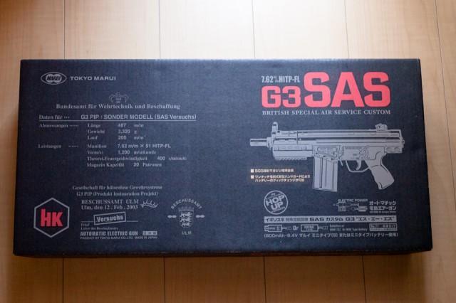 G3SAS外箱