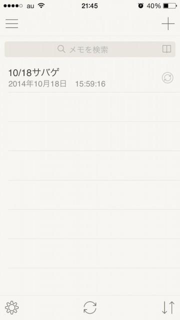 20141020_124509000_iOS