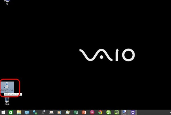 vaioPro11Bluetooth