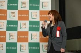 日本雑穀アワード2013 授賞式2