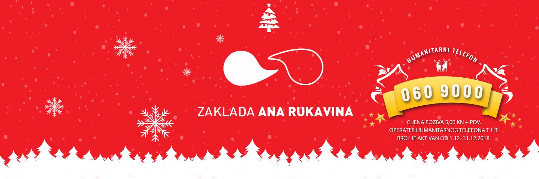 Zaklada Ana Rukavina - Čestit Božić i Sretna nova godina!