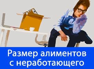 Отсрочка по кредиту банк спб