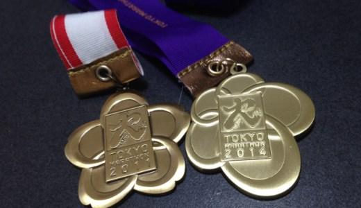 モノノフと東京マラソンと私の巻